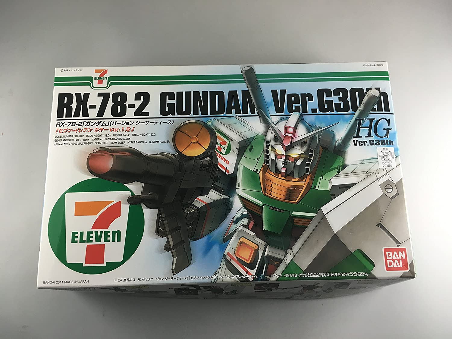 7-11 Exclusive HG 1/144 RX-78-2 Gundam G30th 7-11 Color ...