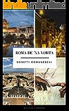 ROMA DE 'NA VORTA - SONETTI ROMANESCHI: di Angela Catalini