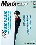 Men's PREPPY(メンズプレッピー) 2017年12月号[雑誌]