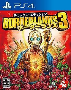 『ボーダーランズ3』デラックス・エディション【早期購入特典】 ゴールド武器パック(封入)