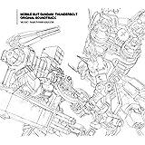 オリジナル・サウンドトラック「機動戦士ガンダム サンダーボルト」/菊地成孔