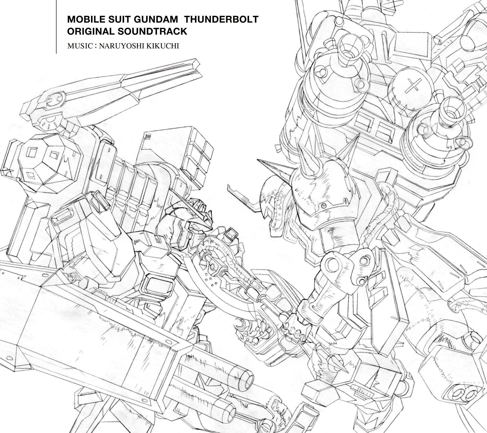 オリジナル・サウンドトラック「機動戦士ガンダム サンダーボルト」/菊地成孔 [Mora FLAC 24bit/96kHz]