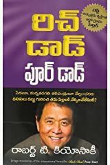 Rich Dad Poor Dad (Telugu) Paperback