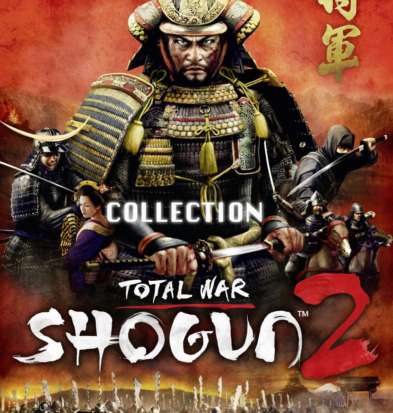 Total War : Shogun 2 Collection [Online Game Code] (Shogun 2 Collection)