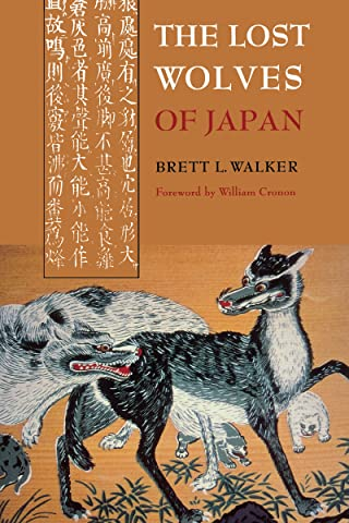 Souq | The Lost Wolves of Japan (Weyerhaeuser Environmental Books) | Kuwait