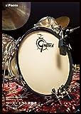 ベース・ドラム演奏法 [DVD]