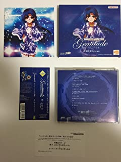 Amazon | DJCD SP アイドルマス...