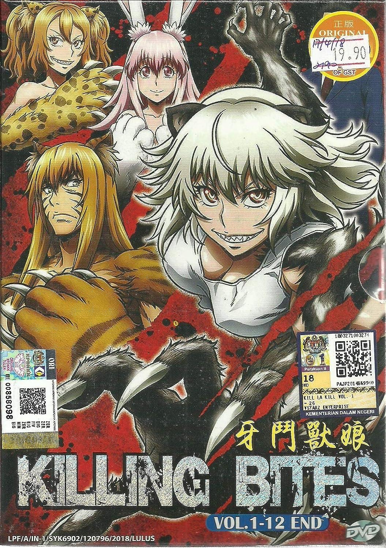 Amazon com killing bites complete anime tv series dvd box set 12 episodes yasuto nishikata movies tv