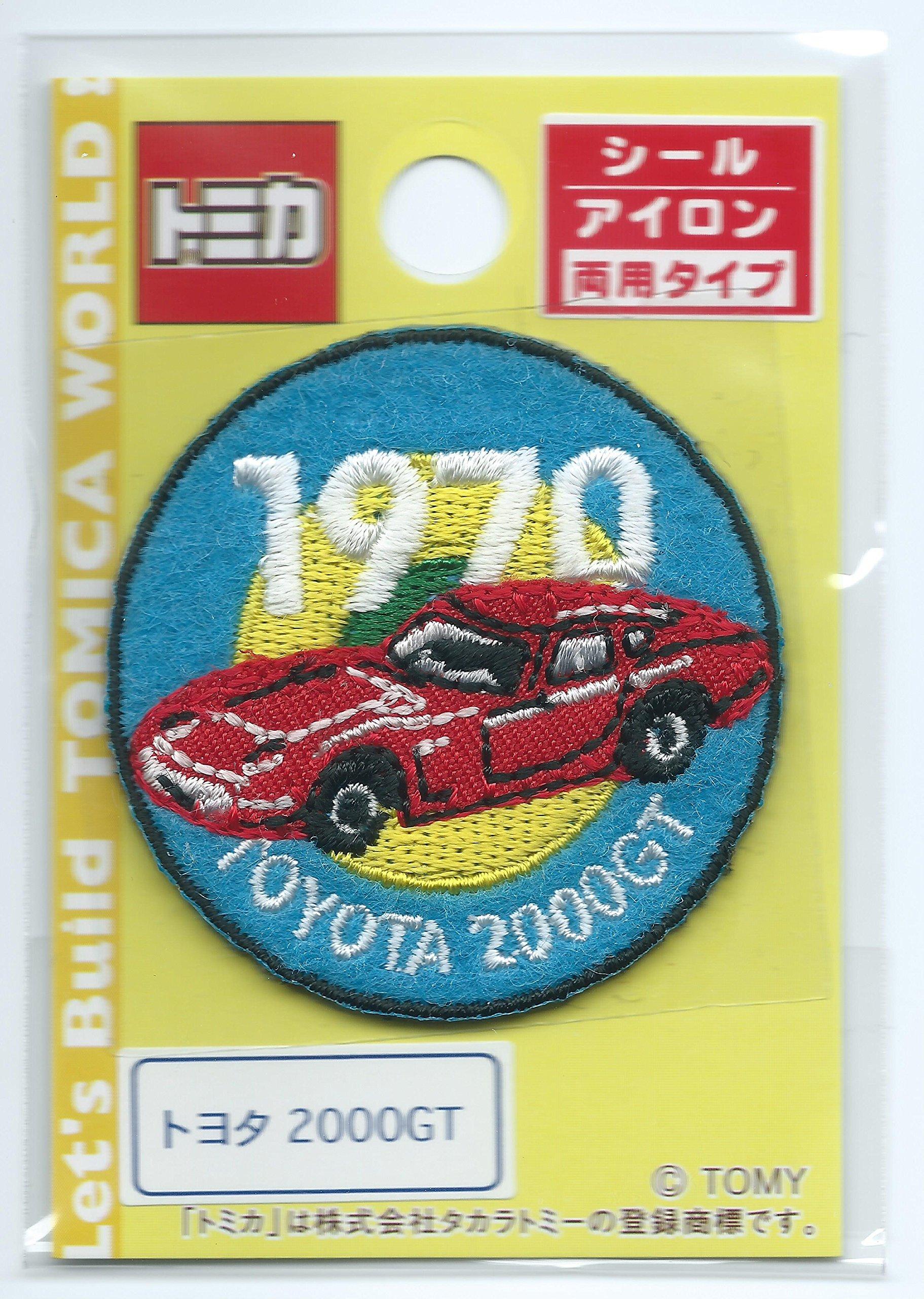 Toyota 2000GT 5 pieces of applique