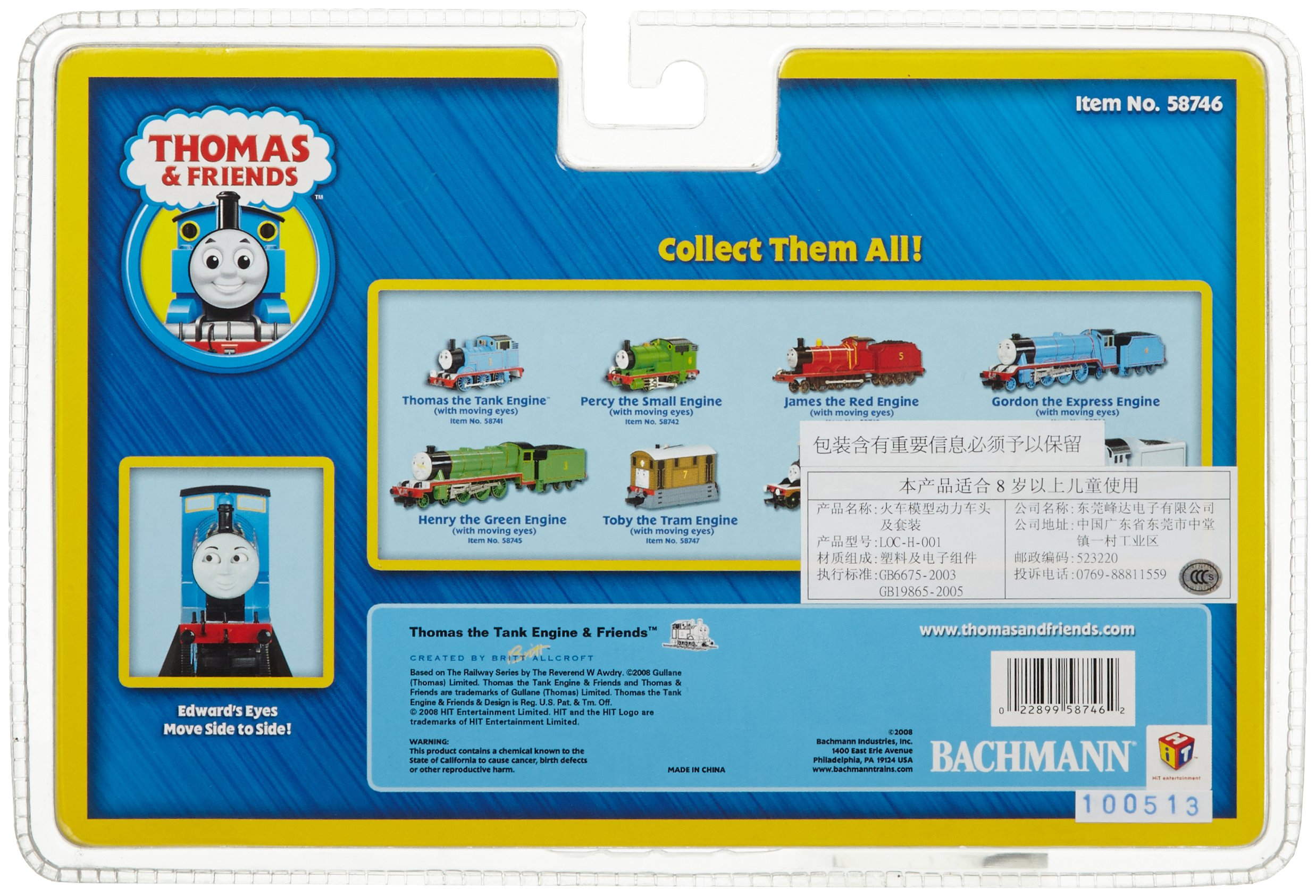 Bachmann Trains Thomas And Friends - Edward Engine With Moving Eyes by Bachmann Trains (Image #2)