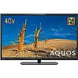 シャープ 40V型 液晶 テレビ AQUOS LC-40S5 フルハイビジョン 外付HDD対応(裏番組録画) 2画面表示 2017年モデル