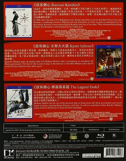 Amazon com: Rurouni Kenshin Trilogy [Blu-ray]: RUROUNI KENSHIN