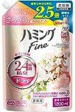 【大容量】ハミングファイン 柔軟剤 ヨーロピアンジャスミンソープの香り 詰替用 1200ml