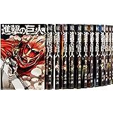 進撃の巨人 コミック 1-23巻 セット