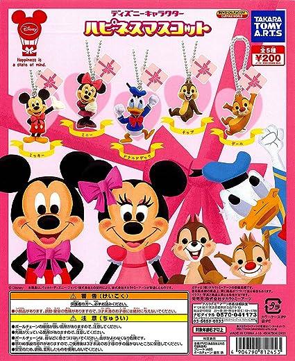 Amazon.com: Disney * La felicidad es un Estado de Ánimo ...