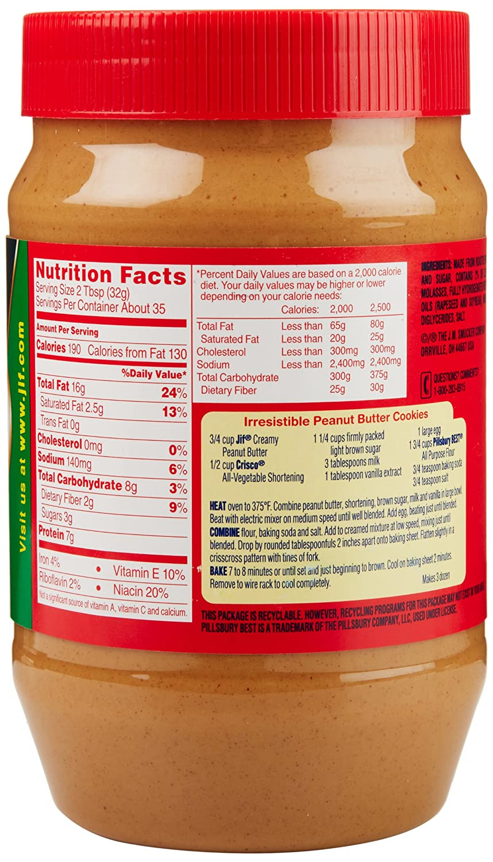 Jif Reduced Fat Creamy Peanut Butter Spread, 40 oz.