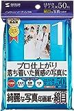 SANWA SUPPLY JP-EP4NHK インクジェット写真印画紙・絹目