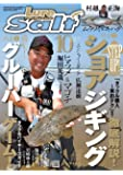 Lure magazine salt[ルアーマガジンソルト]2019年10月号[雑誌]
