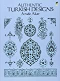Authentic Turkish Designs (DOVER DESIGN LIBRARY)