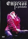 Akina Nakamori Special Live 2009 Empress at Yokohama [DVD]