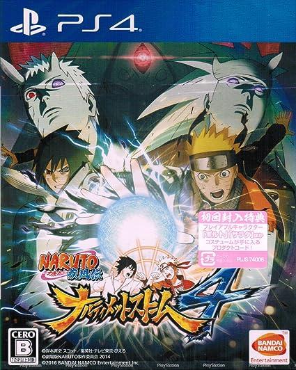 Amazon.com: PS4 - Naruto Shippuden Narutimate Storm 4 with ...