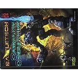 Battletech Campaign Operations