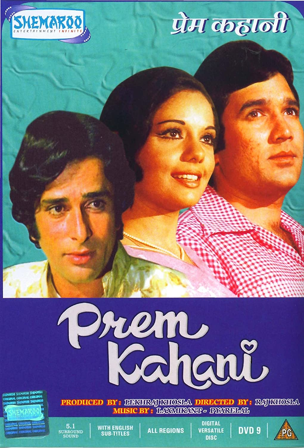 Amazon.in: Buy Prem Kahani DVD, Blu-ray Online at Best Prices in India |  Movies & TV Shows