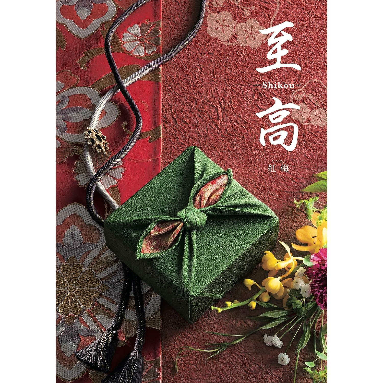 シャディ カタログギフト 至高 (しこう) 紅梅 こうばい 包装紙:ルシェローズ B06XCKKT1N