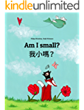 Am I small? 我小嗎?: Children's Picture Book English-Chinese [traditional] (Bilingual Edition) (World Children's Book 40)