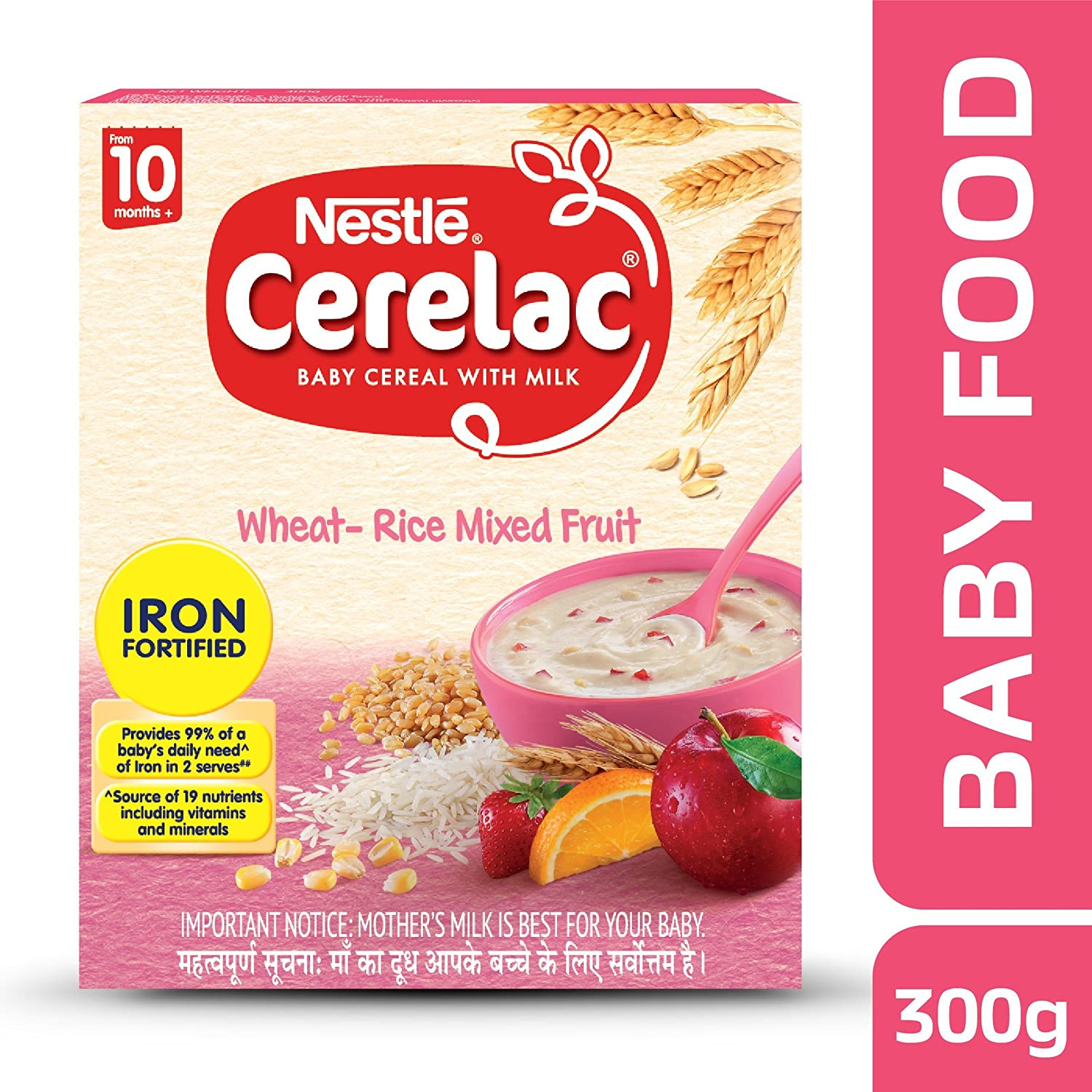 Nestlé Fortified Baby Cereal With Milk  Wheat-Rice Mixed Fruit  Stage-3 (10 Months +) - 300 gm Nestle 8901058848472