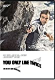 You Only Live Twice (Bilingual)