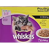 Whiskas Kitten Food 2-12 Months Poultry Selection in Gravy 100 g (pack of 4, total 48 pouches)