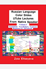 Russian Language Color Slides UTube Lectures From Native Speaker: Volume 1  Grammar, Vocabulary, Context: Beginner to Advanced Kindle Edition