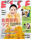 ESSE 2019 年 11月号 [雑誌] ESSE (デジタル雑誌)
