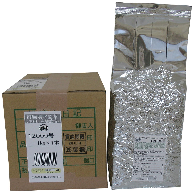 上等な 葉桐 1kg B008KD707K 静岡清水銘茶(浅むし:有機栽培)12000号 1kg B008KD707K, スギトマチ:dbedeac2 --- svecha37.ru