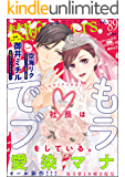 禁断Lovers Vol.89 [雑誌]