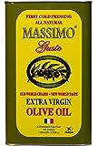Massimo Gusto Extra Virgin Olive Oil - 1 Gallon