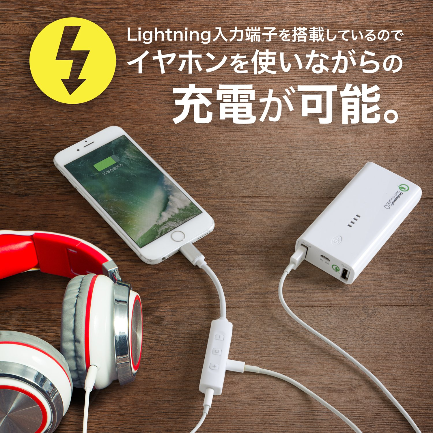 iPhone 7 Lightning to 3.5mm Power Audio Charge Headphone Jack Adapter Cable Microphone + Sync Support [MFi Certified] by Nitika (Image #3)