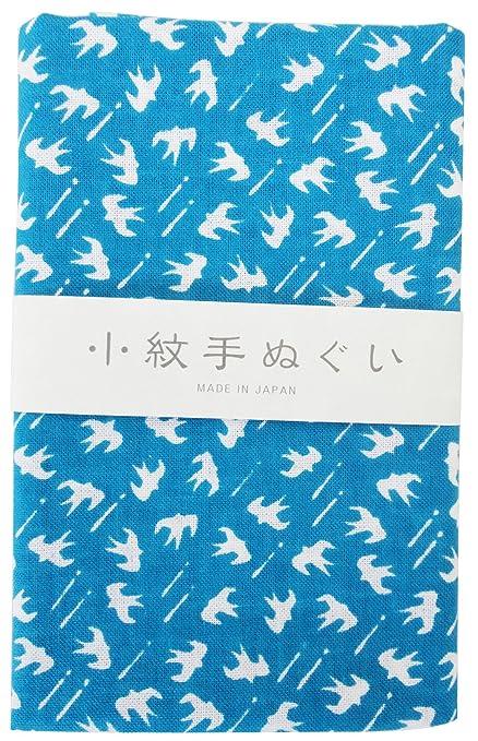 "Toalla tradicional japonesa ""Tenugui"" tama o peque PatternSwallow"