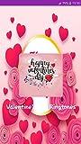 Valentine's Day Ringtones 2018