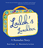 Lailah's Lunchbox: A Ramadan Story: 1
