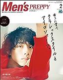 Men's PREPPY(メンズプレッピー) 2019年2月号[雑誌]