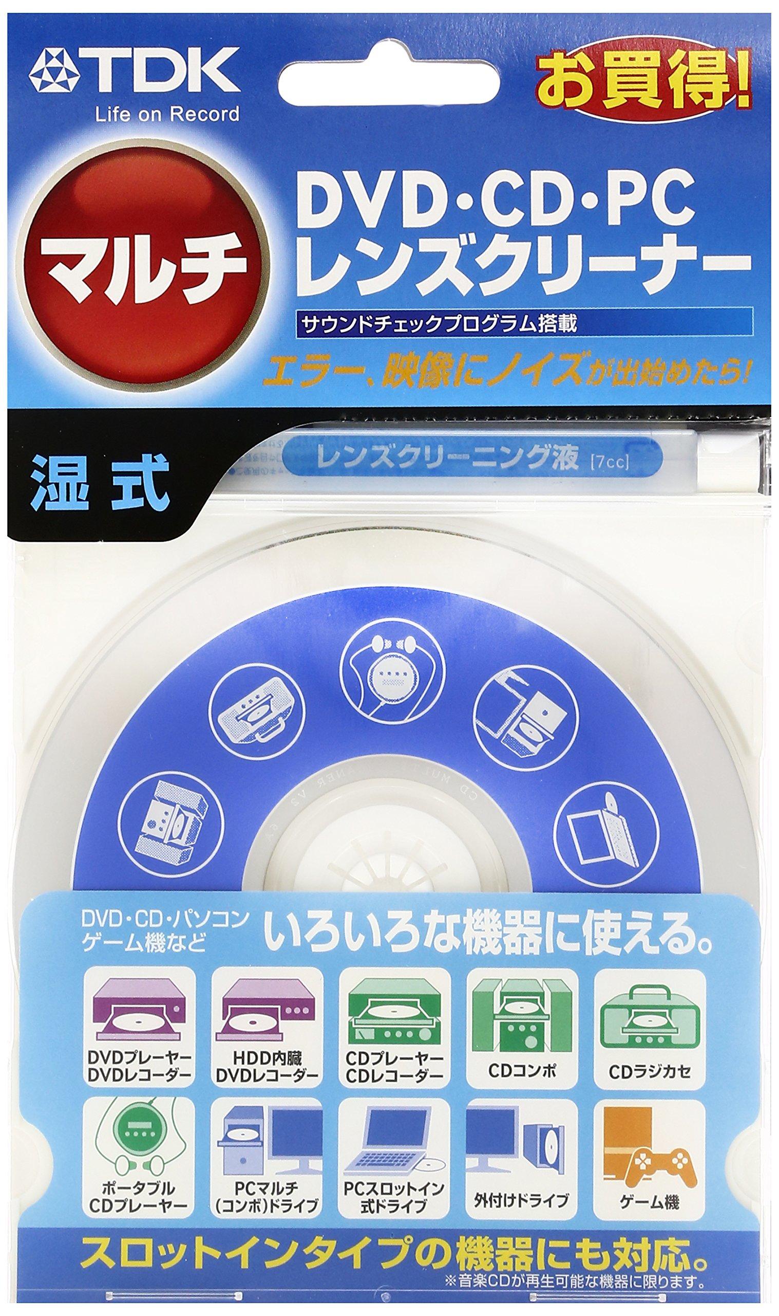 TDK multi-lens cleaner CD-WLC2MH (japan import)