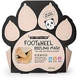 Korean Foot Peeling Mask (Pink)
