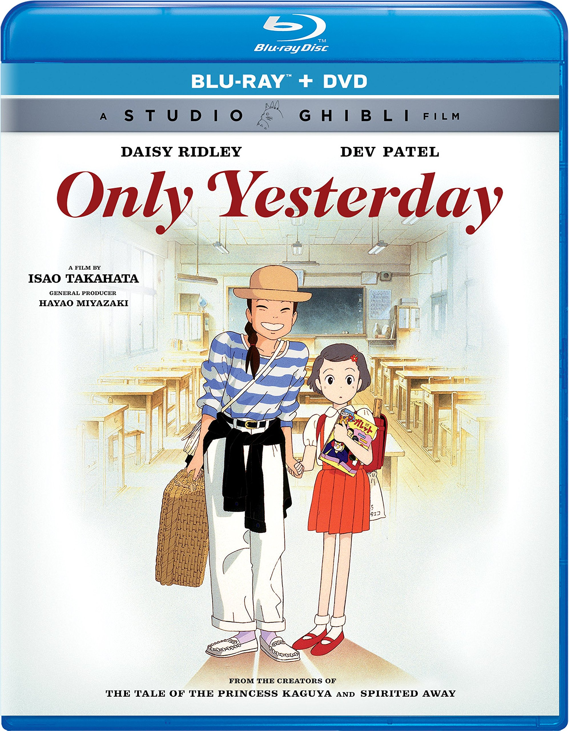 Blu-ray : Only Yesterday (With DVD, Snap Case, Slipsleeve Packaging, 2 Pack)