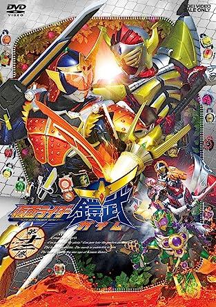 「鎧武 dvd 11」の画像検索結果