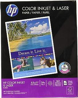 Amazon Com Hp Printer Paper Multipurpose20 8 5 X 11 20lb 96