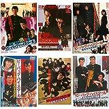 ビー・バップ・ハイスクール 6本セット [DVD]