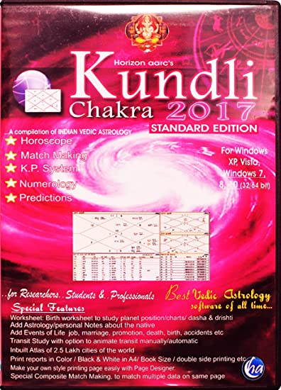kundali making in hindi