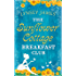 The Sunflower Cottage Breakfast Club (A Luna Bay novel)